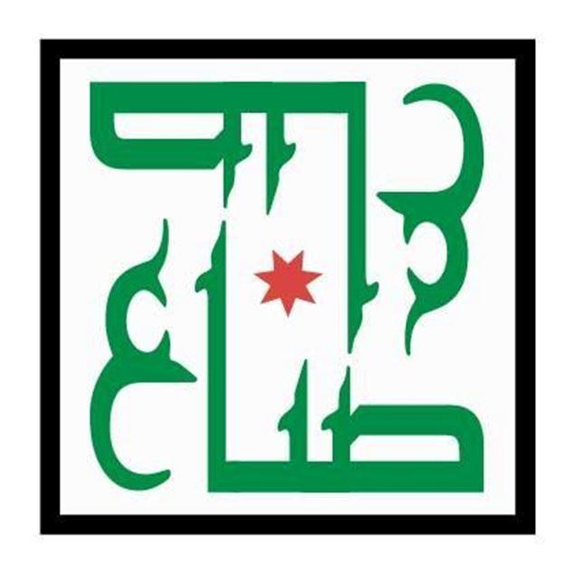 Picture of Jordan Handicrafts Association