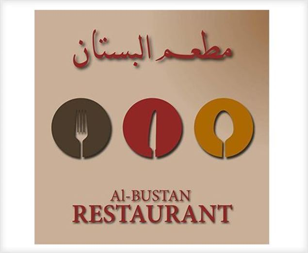 Picture of Al Bustan