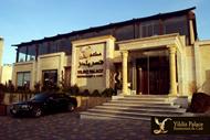 صورة Yildiz Palace