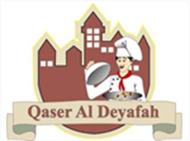 صورة Qaser Al Deyafah