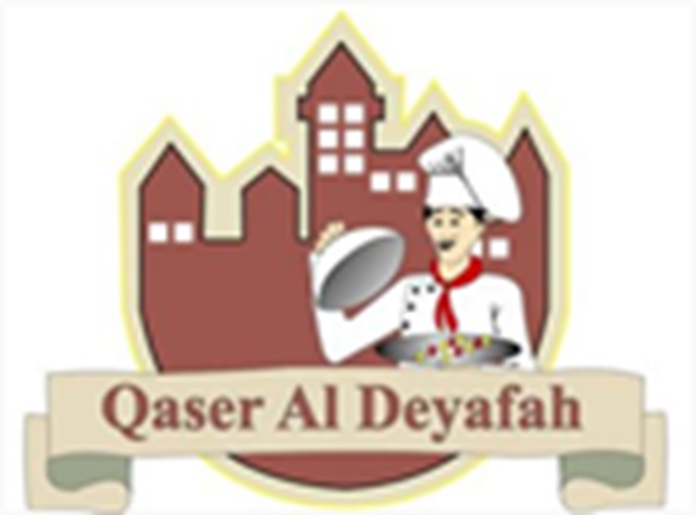 Picture of Qaser Al Deyafah