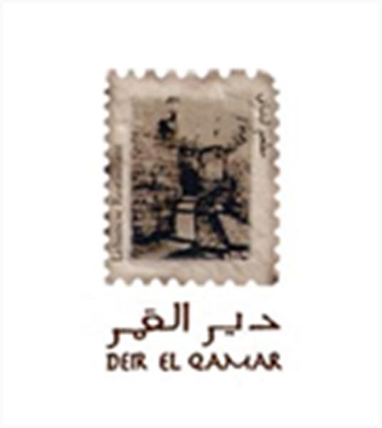 صورة Deir El Qamar