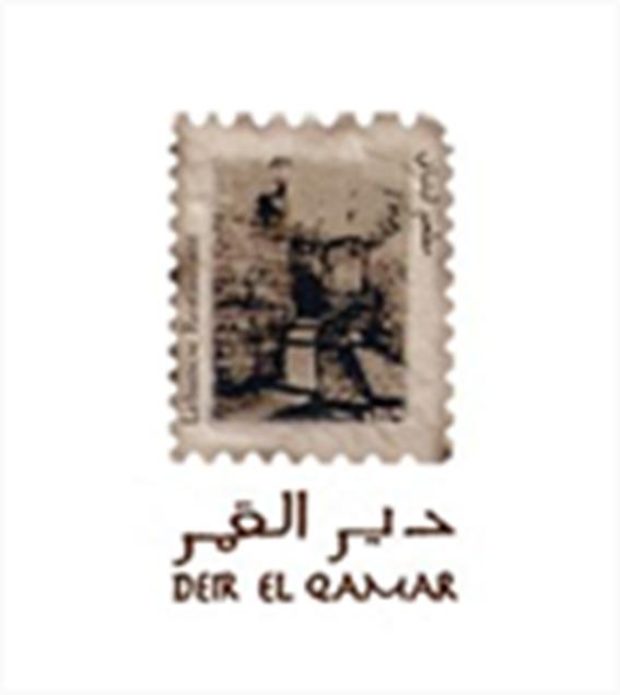 Picture of Deir El Qamar