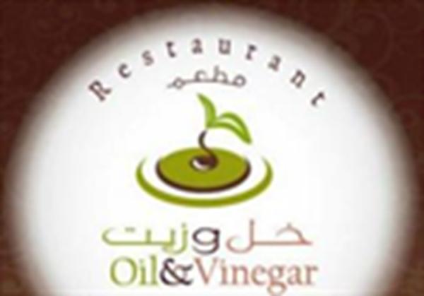 صورة Oil and Vinegar