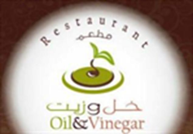 الصورة: Oil and Vinegar