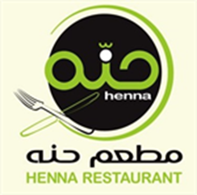 Picture of Henna Restaurant & Pastry