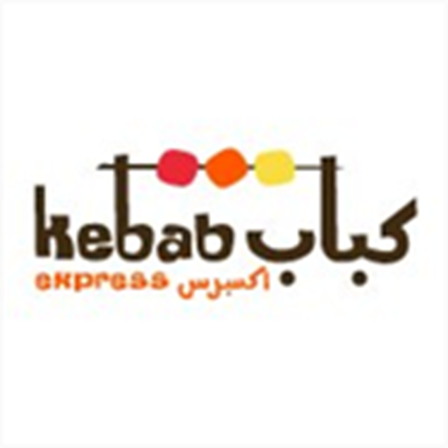 Picture of Kebab Express