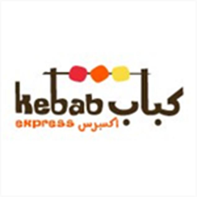 الصورة: Kebab Express