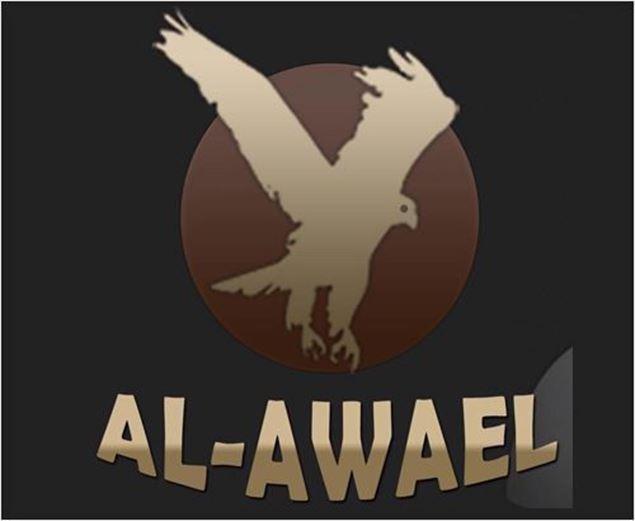 الصورة: Al Awael