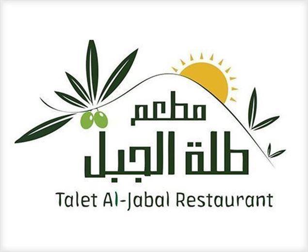 Picture of Talet Jabal / Jaret el Wadi