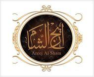 صورة Areej Al Sham