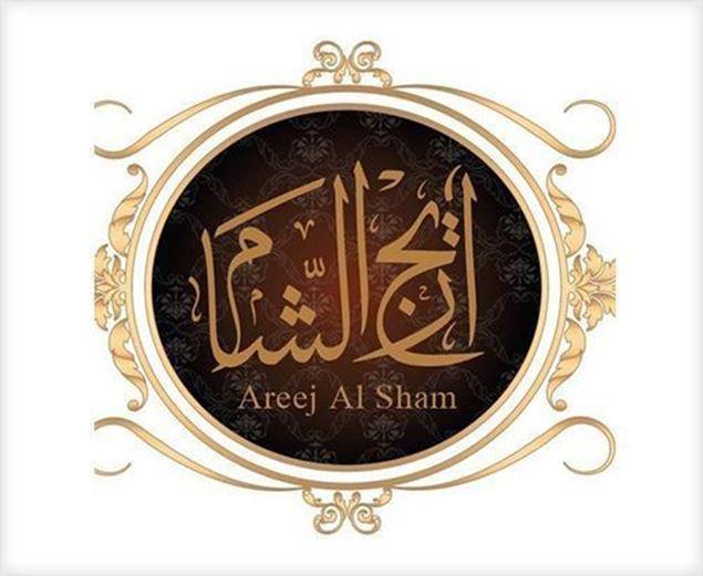 Picture of Areej Al Sham