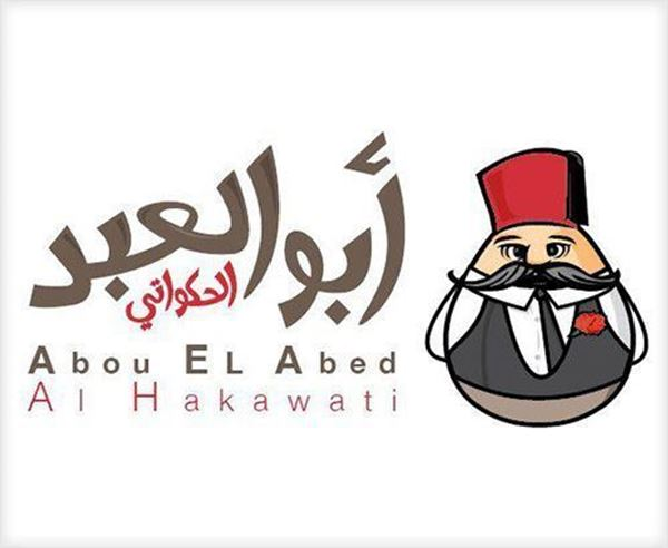 Picture of Abou El Abed (Varanda Lounge)
