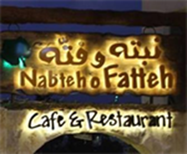 Picture of Nabteh O Fatteh