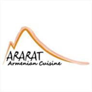 صورة Ararat Restaurant