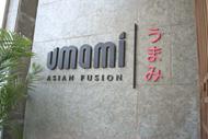 صورة Umami Asian Fusion