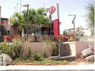 Picture of Cafe Najjar Gourmet
