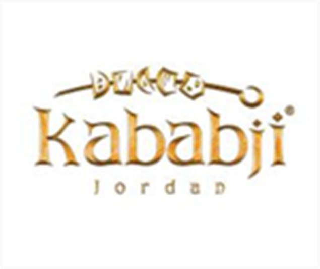 الصورة: Kababji