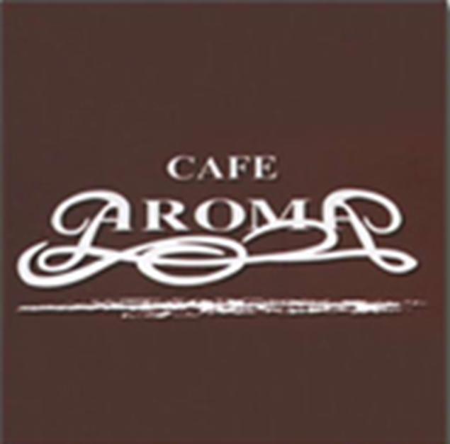 الصورة: Aroma Cafe
